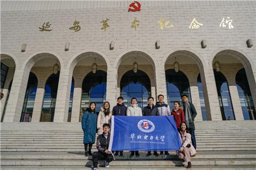 延安党性党建教育