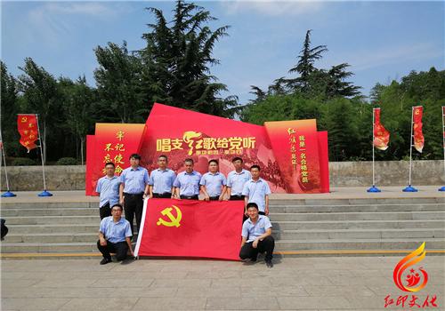 红旗渠党建培训活动|弘扬时代精神